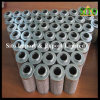 Stainless Steel Wire Mesh 316 Water Cartridge Filter Element