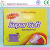 2017 Best Selling Sanitary Napkin for Women