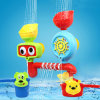 Funny Water Spraying Toy Baby Shower Bath Toy Baby Toy (H10686009)