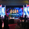 HD Indoor Rental LED Display for Stage Performance 3.91mm