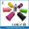 Single Port MP3 USB Car Charger (KW-0740)