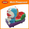 Newest Electric Kids Kiddie Rider with Games Ride