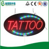 LED Tattoo Sign Board (HST0004)