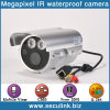 Megapixel Array LED IP Camera (IPC4130F)