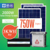 2000W Solar Power System with Standard Configuration