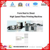 Ld-1020yx Exercise Book Flexography Printing Machine