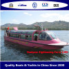 Sightseeing Ferry Boat of 1290