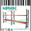 Warehouse Medium Shelf Rack (HBE-SR-10)