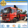 Dongfeng 150kw 4X2 Lorry Truck Mounted with 8t Crane Truck Price
