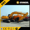 20.7ton Excavator with Cummins Engine R215-7c