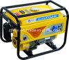 Fy2500-14 Professional 2kw Gasoline Generator