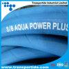 High Quality Hydraulic Hose SAE/DIN/En Standard