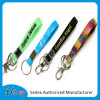 Silicone Key Chain (A1-060)