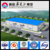 ISO Certificated Steel Structure Warehouse (SSW-14024)