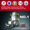 Wenzhou Xinye Two Layer Co-Extrusion Rotary Die-Head Blowing Film Machine
