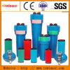 Shanghai 3 Grade Precise Air Filter