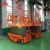 Heavy Duty Battery Ladder Lift Scissor Lift Aerial Work Platform Used Genie Jlg Skyjack Man Lift