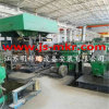 Used Two Roll Cold Rolling Mill