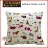 Cartoon Pillow Animal Picture Printing Pillow (EDM0002)