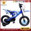 New Year Child Gift Toys with Sports Kids Bike 2017
