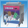 2017 New Design Commercial Ice Lolly Popsicle Machine