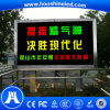 Convenient Installation Outdoor Single Yellow Color P10 DIP Electronic Displays