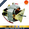 Low Noise AC Electric Motor