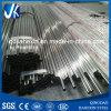 Hot Sale High Quality Stainless Steel Pipe