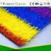 Low Maintenance Artificial Grass Mpy-25f-414-CS