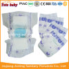PE Film Middle Quality Economic Diapers for All Babies