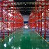Automatic Warehouse Storage Shuttle Racking System