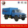 Dongfeng 4*2 Sealing Garbage Truck