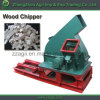 Small Wood Chipping Machine Disc Shredder Wood Chipper Price