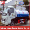 13000L Capacity Fecal Suction Tanker