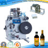 Semi-Automatic Round Bottle Labeling Machine for Soy (GH-Y100)