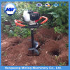 Earth Auger Hole Digger Petrol Earth Auger for Digging Hole