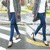 Wholesale Women Ripped Jeans Denim Trousers