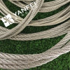 7X37 AISI316/304 Stainless Steel Wire Rope