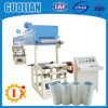 Gl-500b Power Saving Tape Coating Machine for Small Business