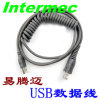 Coiled Barcode Scanner USB Cable for Intermec Sr31t2d