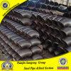 DIN Standard Alloy Steel 90lr Elbow