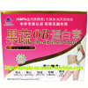 Rapid and Safe Fruit Vegetable Ob Albumen Slimming Capsule / Diet Pill (MJ-OB25)