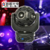 Economic and Efficient 12LEDs 15W RGBW 4in1 DMX Control LED Football Beam Spot Moving Head Light