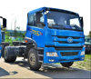 4X2 Tractor Truck FAW, container truck, FAW tractor truck