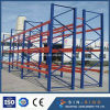 Steel Pallet Rack and Warehouse Storage Racking