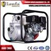 Wp15 1.5inch 154f Mini Portable Petrol Water Pump