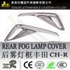Auto Car Fog Light Chrome Plating Cover for 2017 Series Toyota CH-R and Alphard