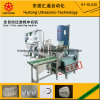 Automatic Filter Mask Making Machine