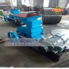 Jiangxi Gandong Small Hammer Mill for Sale