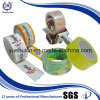 Export to Korea Yellowish BOPP Packing Tape